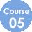 course05