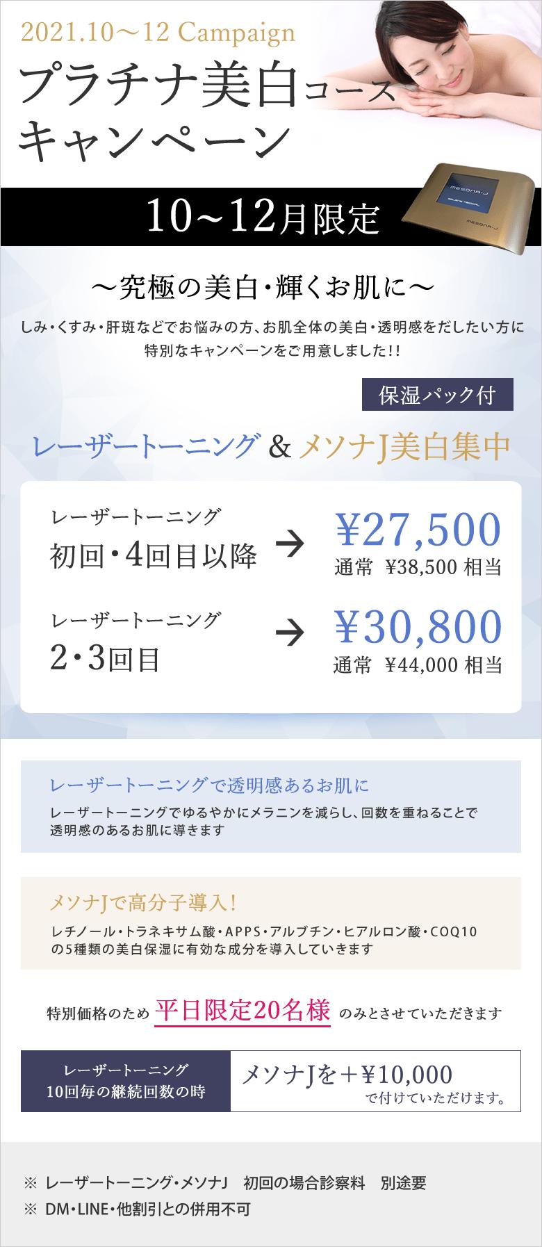 cp202110_bihaku-min (1)